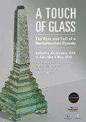 A Touch of Glass exhibition